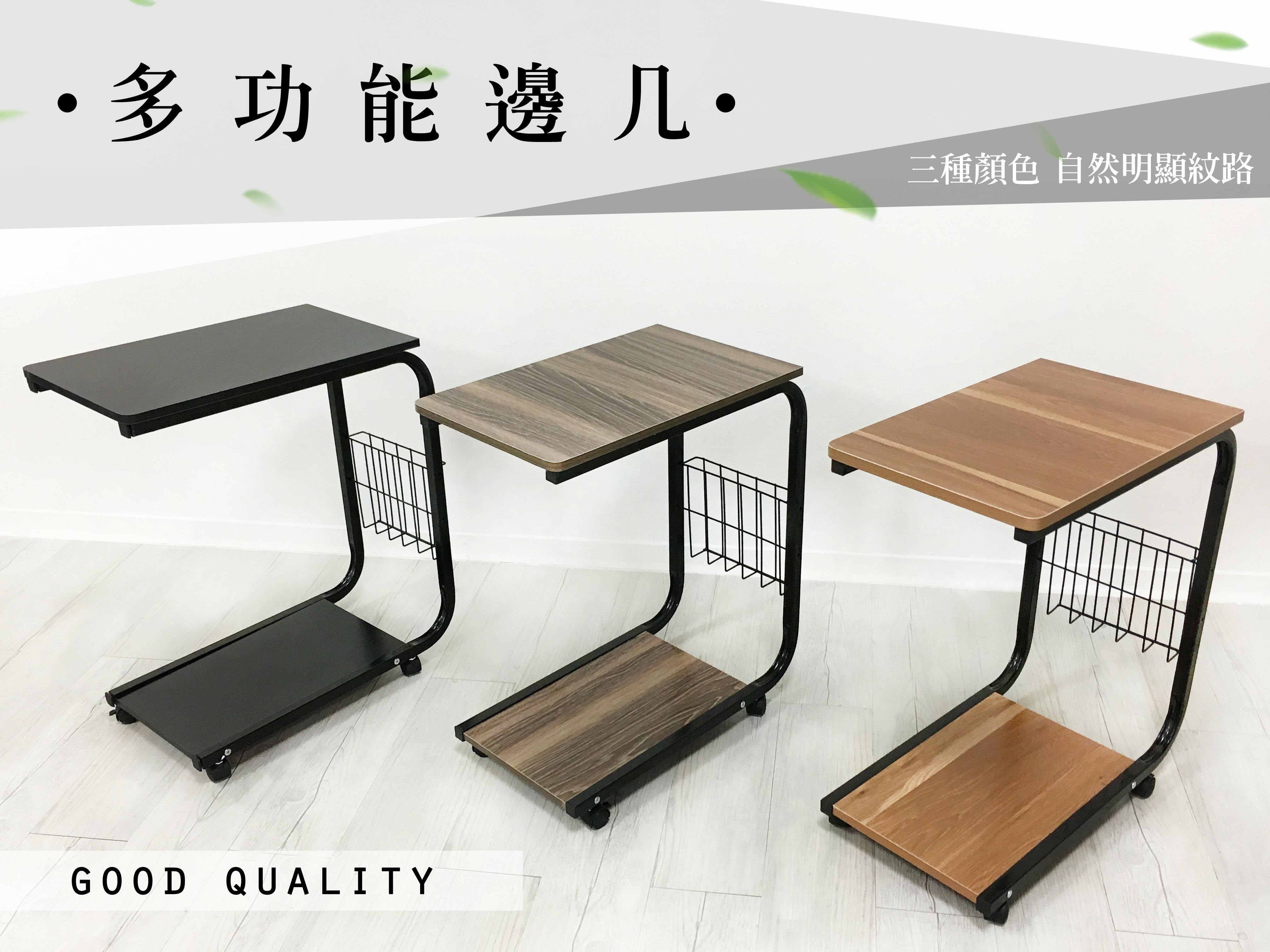 !新生活家具!《卡特》DIY 茶几 邊几 小茶几 木紋茶几 鐵腳 滾輪 日式 三色