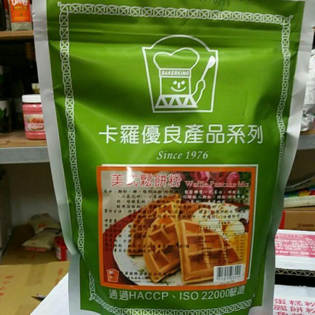 卡羅格子Q鬆餅粉1kg
