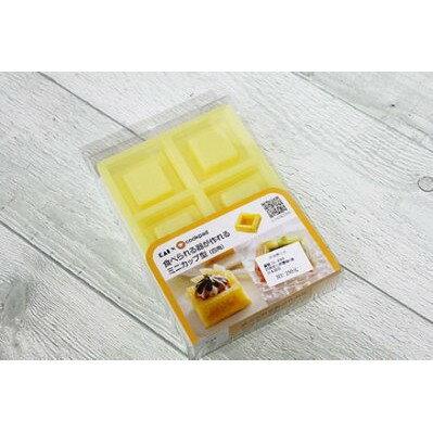 日本貝印立體方形矽膠果凍蛋糕烤模-6連式-黃色
