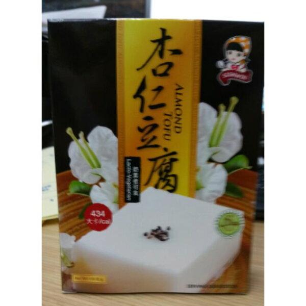 苗源烘焙原物料:三瀛杏仁豆腐100g盒