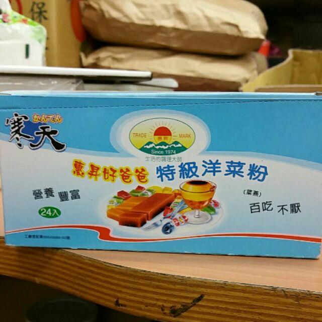 惠昇好爸爸寒天特級洋菜粉10g