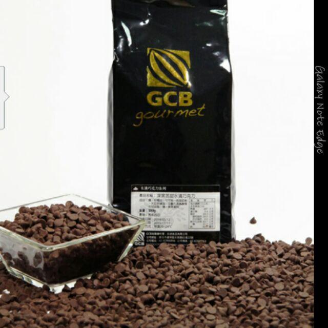 GCB耐烤深黑苦甜水滴巧克力豆200G分裝