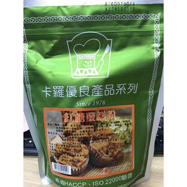 苗源烘焙原物料:苗源~卡羅紅糖發糕粉黑糖發糕粉1kg原裝