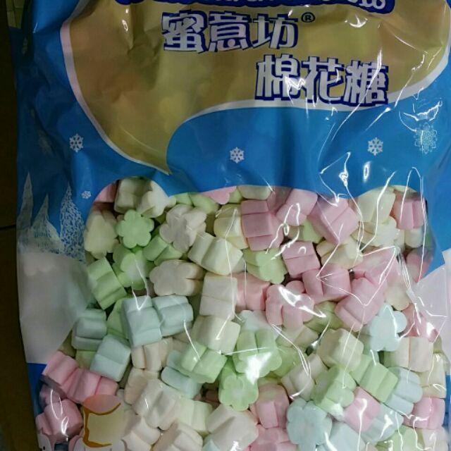 ☆苗源☆蜜意坊棉花糖-五彩梅花1.5cm