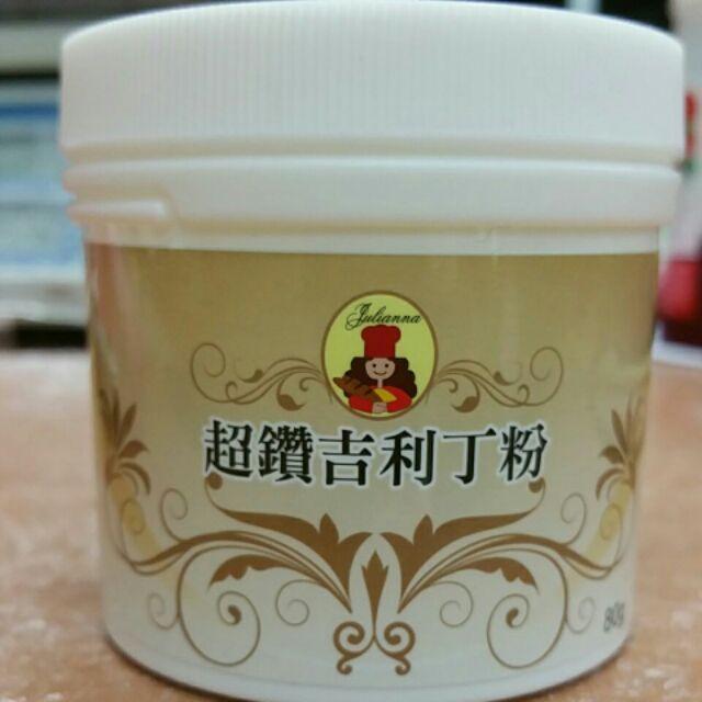 吉利丁粉80g/罐