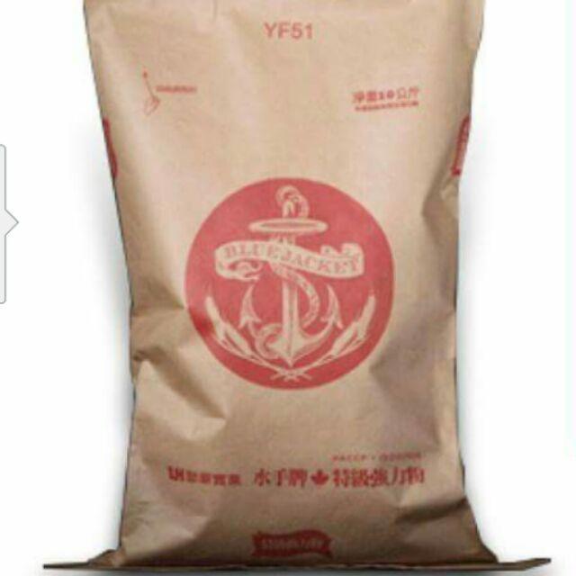 聯華水手強力粉22kg原裝分裝1kg/2kg包