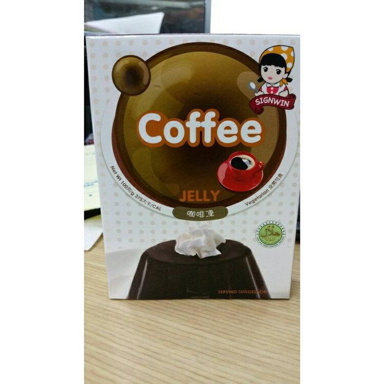 三瀛Coffee jelly 咖啡凍100G