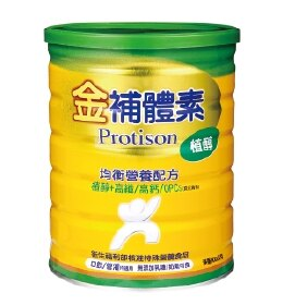金補體素 植醇 均衡配方 900g/瓶◆德瑞健康家◆