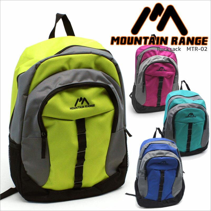 Mountain Range 綠色 尼龍後背包 18公升大容量 日本帶回正版商品