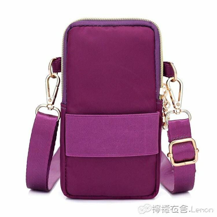 裝手機包女斜背迷你小包包放手機袋子掛脖布袋便攜夏天手腕 摩可美家