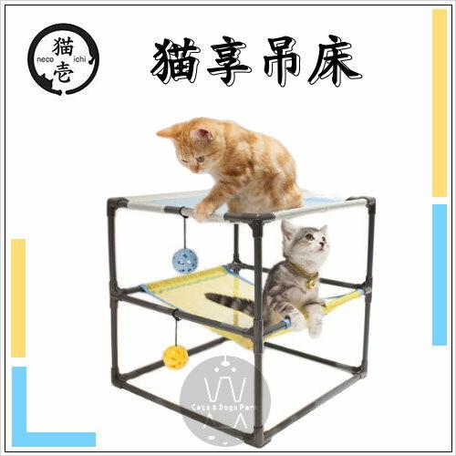 +貓狗樂園+ neco ichi|貓壹。貓享吊床|$699 - 限時優惠好康折扣