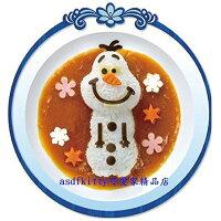 asdfkitty可愛家☆冰雪奇緣的 雪寶半立體飯糰模型含起司壓模-咖哩飯.便當都好用-日本製
