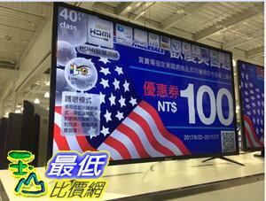 [106限時限量促銷] COSCO INFOCUS XT-40CP820 MONITOR 40吋液晶連網顯示器 含視訊盒鴻海製造 C112637