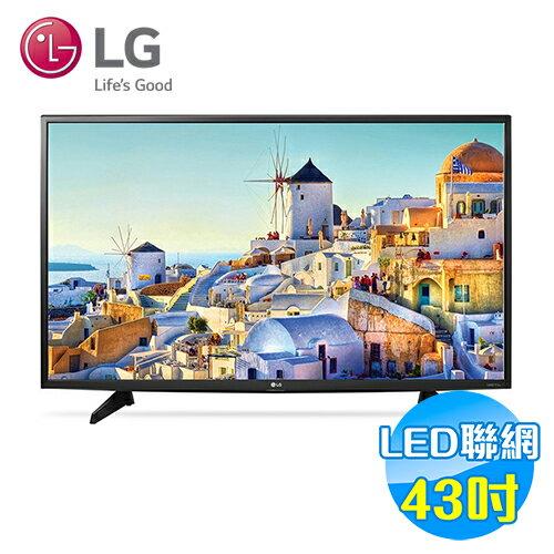 LG 43吋 4K LED 智慧 液晶電視 43UH610T