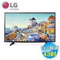 LG電子到LG 43吋 4K LED 智慧 液晶電視 43UH610T