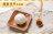 霜囍超級香草冰淇淋 Premium Vanilla  90克(120ml)  /  馬達加斯加波本天然香草 3