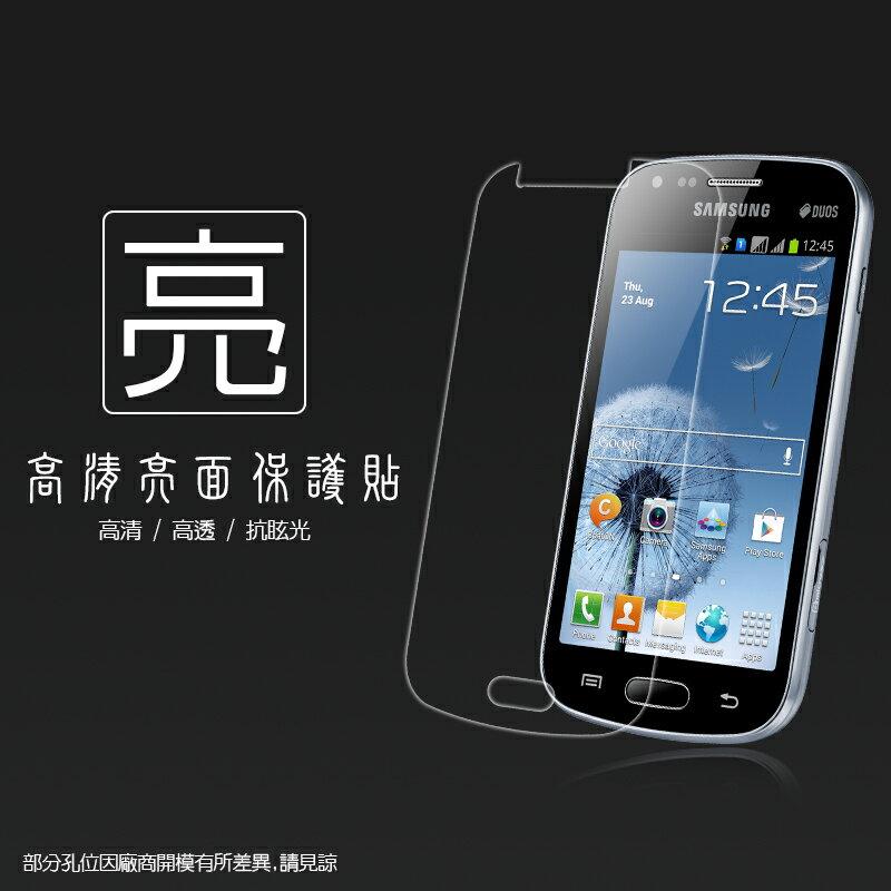 亮面螢幕保護貼 Samsung Galaxy S Duos S7562 保護貼