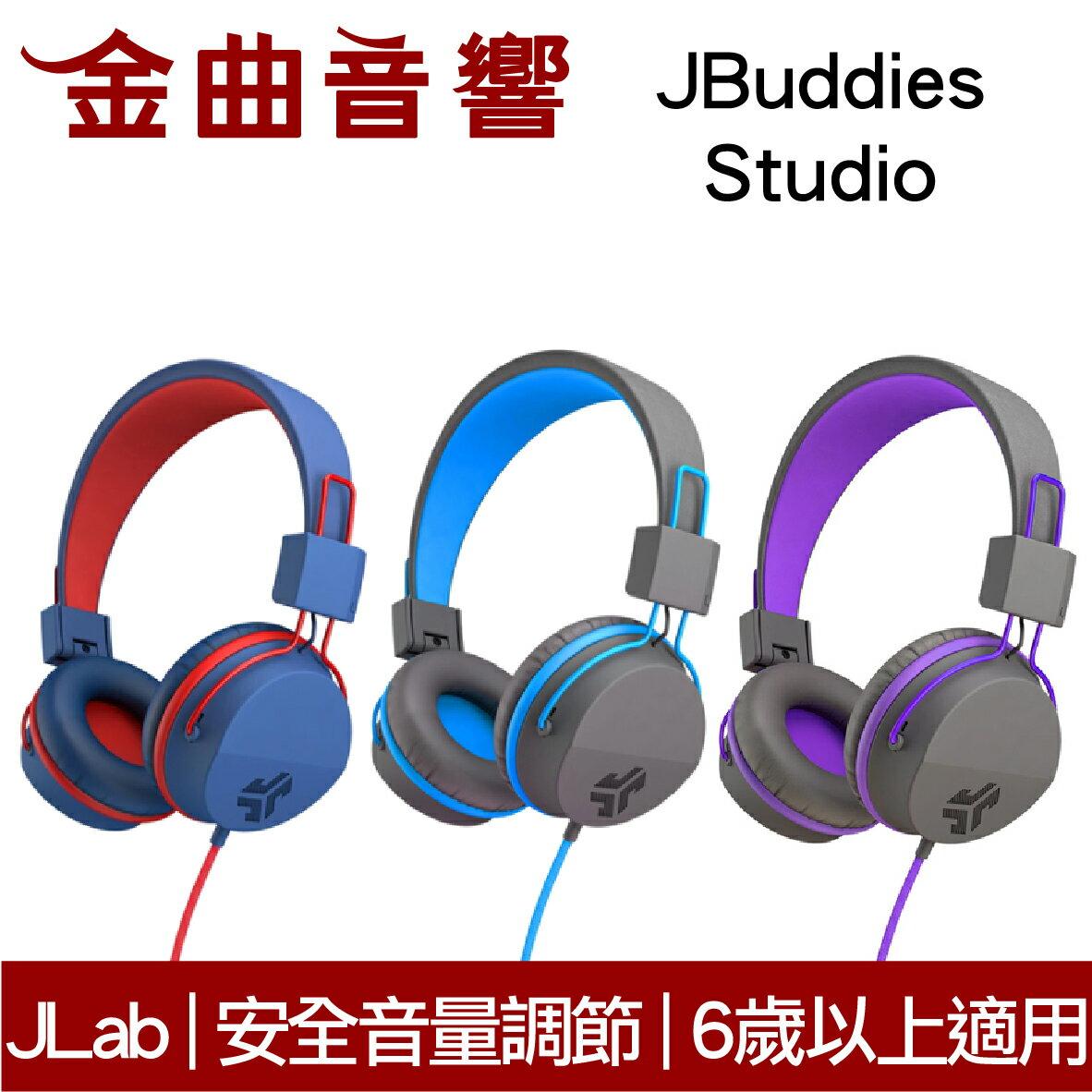 JLab JBuddies Studio 紫色 兒童 耳罩式耳機 | 金曲音響