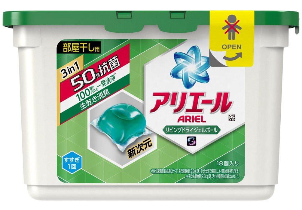 La maison 小舖~~ P  G~50倍抗菌防蟎消臭3D洗衣膠球~綠色  藍色盒裝1