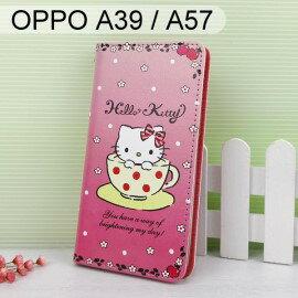 HelloKitty彩繪皮套[咖啡杯]OPPOA39A57(5.2吋)【三麗鷗正版】