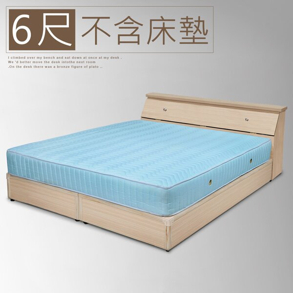 床組 雙人床 床台 床架 房間組 臥室 《YoStyle》艾莉6尺雙人加大床組(白橡木紋)(床底+床頭箱)