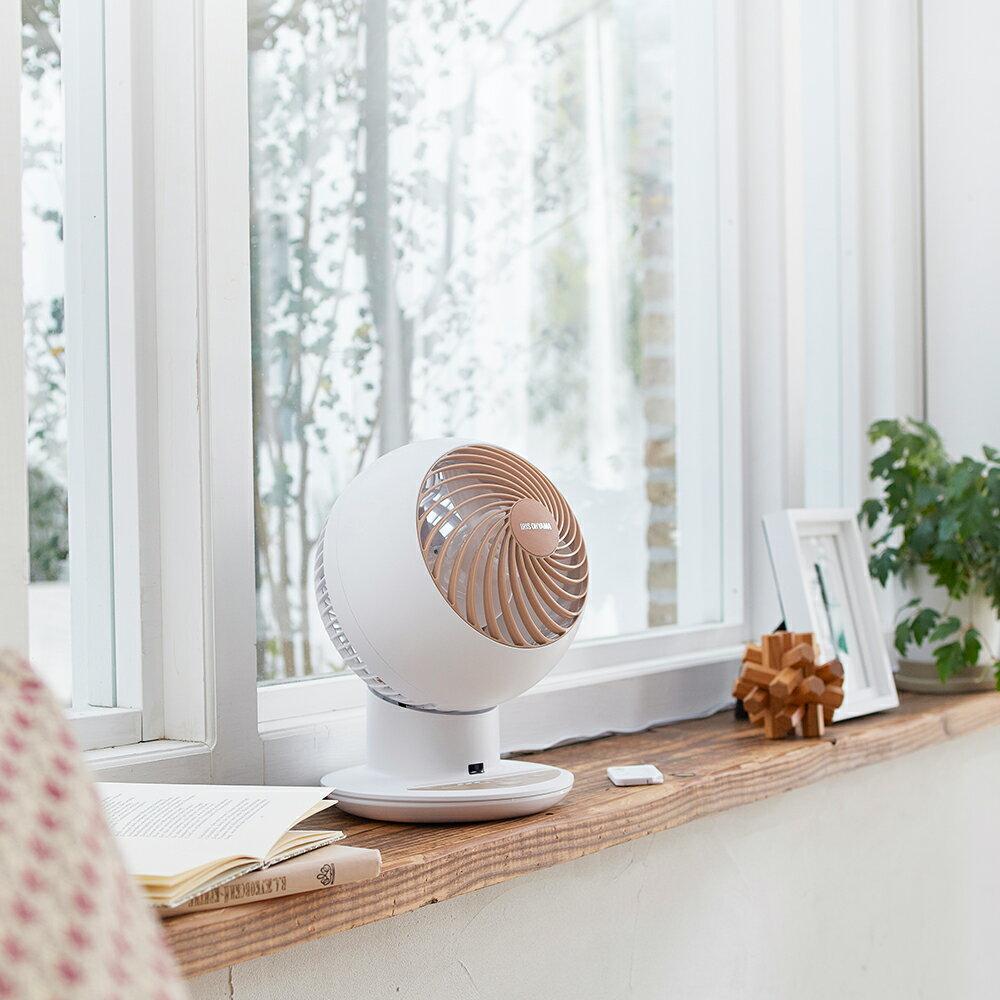 【限定色】IRIS PCF-SC15T 空氣對流循環扇 公司貨 電扇 循環扇 愛麗思 9坪 省電