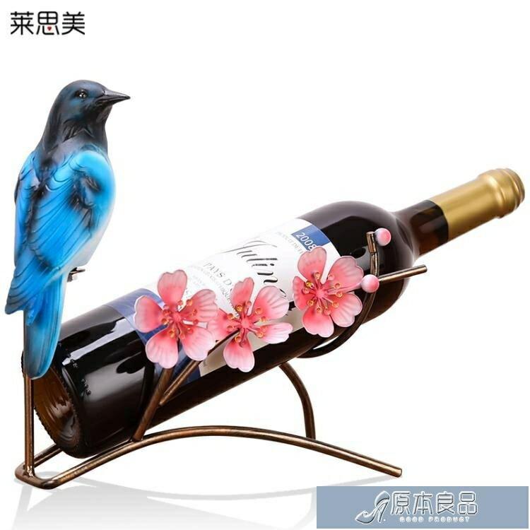 紅酒架 歐式仿真動物擺件創意居家酒櫃裝飾擺設植物葡萄酒酒瓶酒架 -YYJ 育心小買館