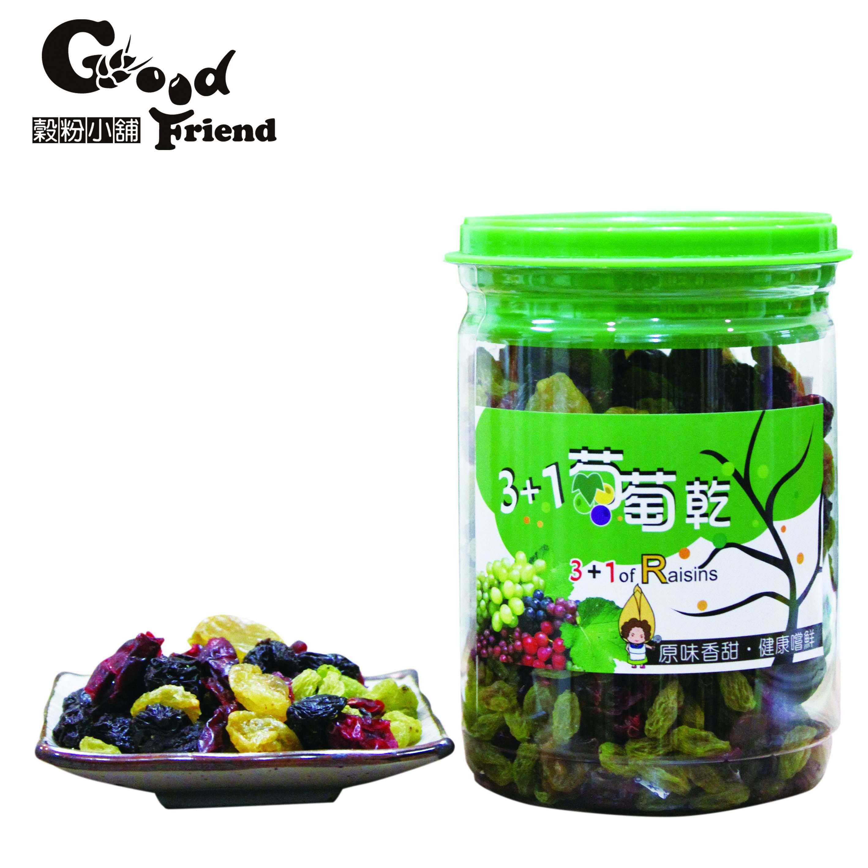 ~穀粉小舖 Good Friend Shop~ 綜合葡萄乾 3 1葡萄乾 蔓越莓 黑葡萄