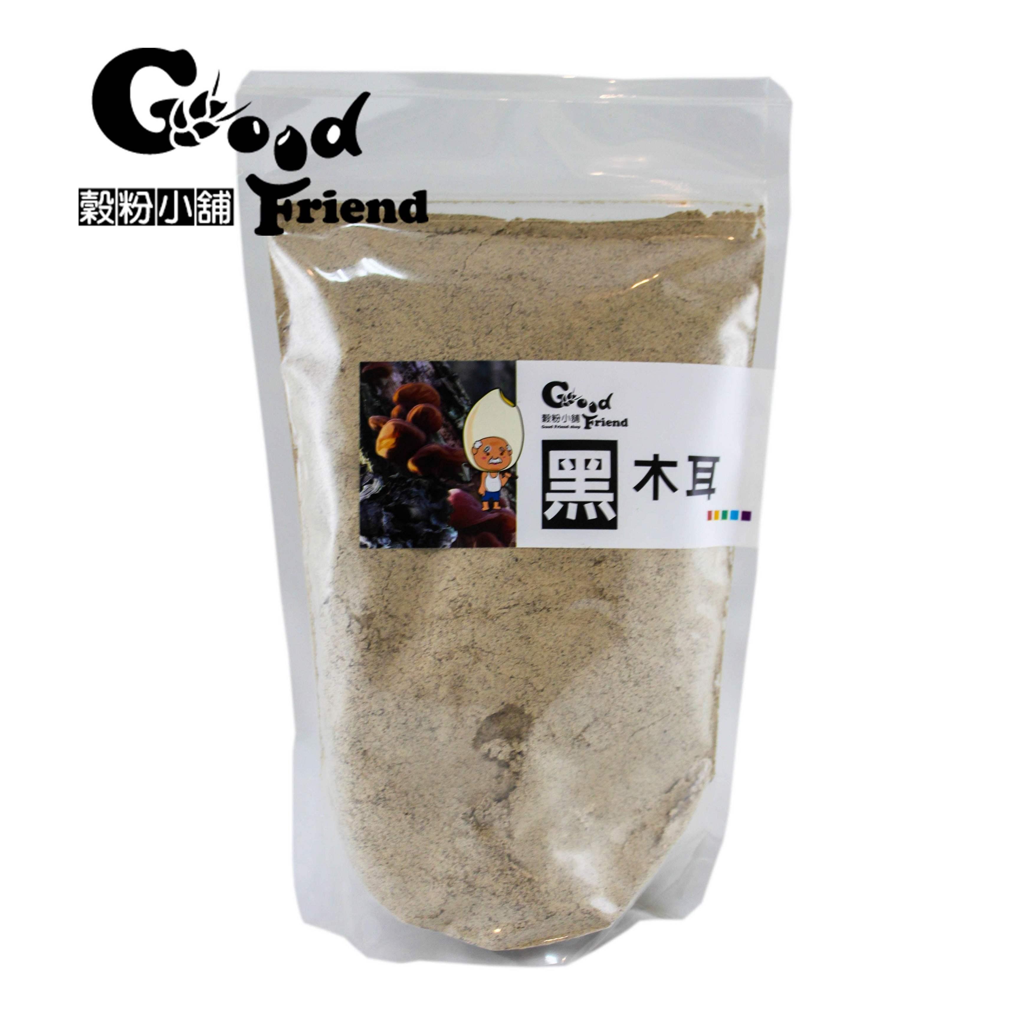 【穀粉小舖 Good Friend Shop】 新鮮 自製 天然 健康 黑木耳粉