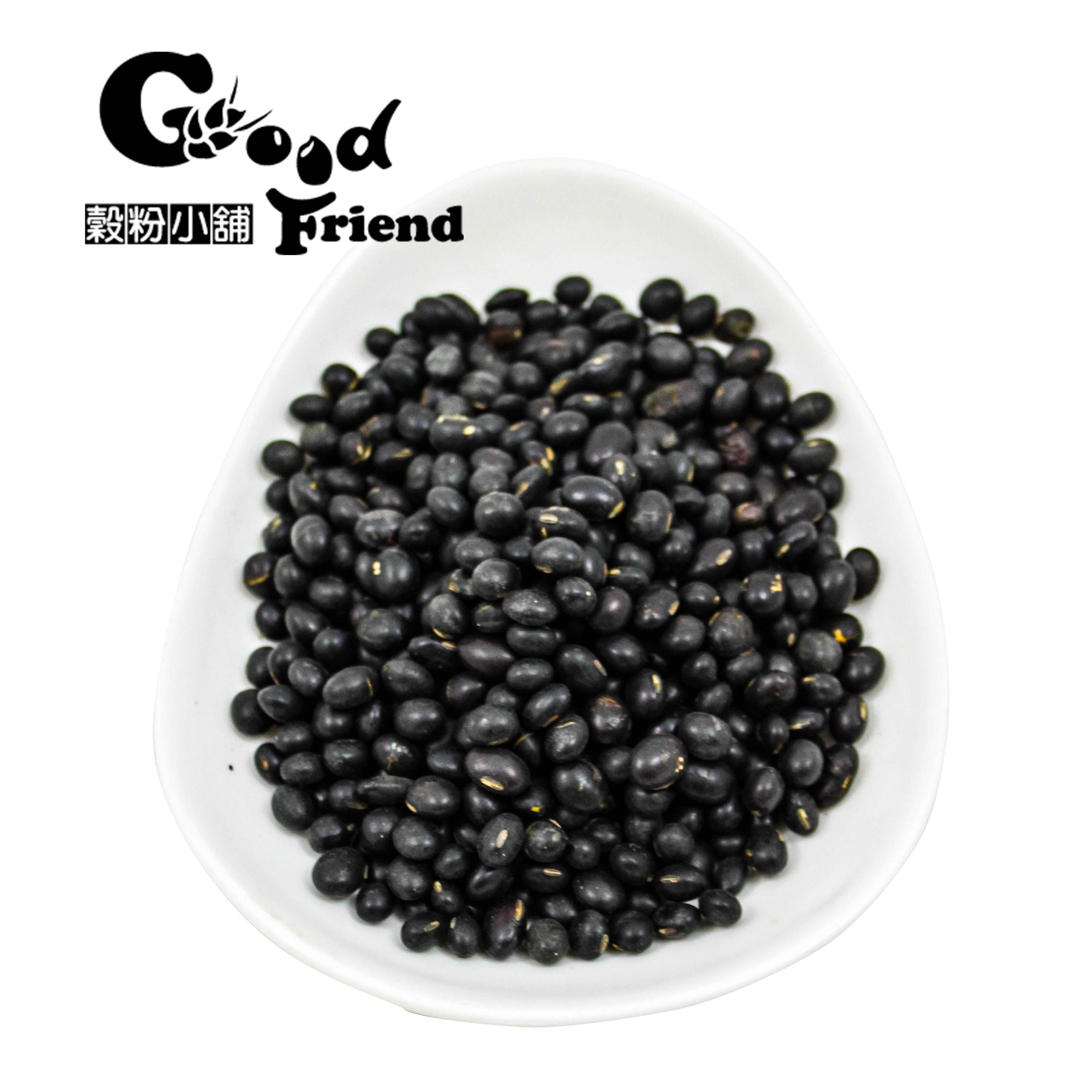 【穀粉小舖 Good Friend Shop】 新鮮 自製 天然 健康 黑豆 黑豆茶 嚴選 100%  青仁黑豆 (養生茶飲)
