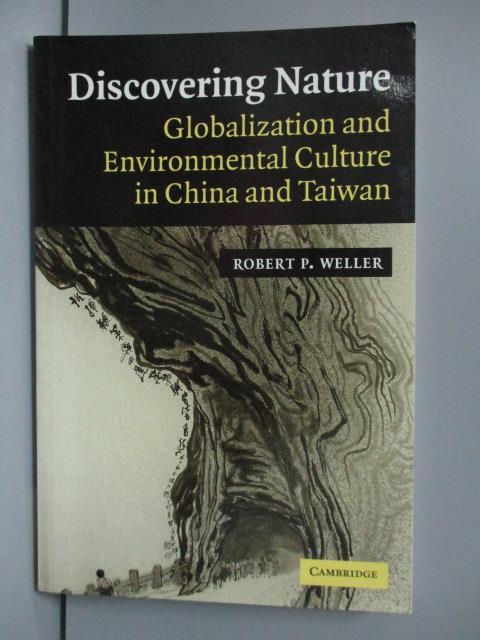 【書寶二手書T1/社會_LGU】Globalization And Environmental Culture in..._Weller
