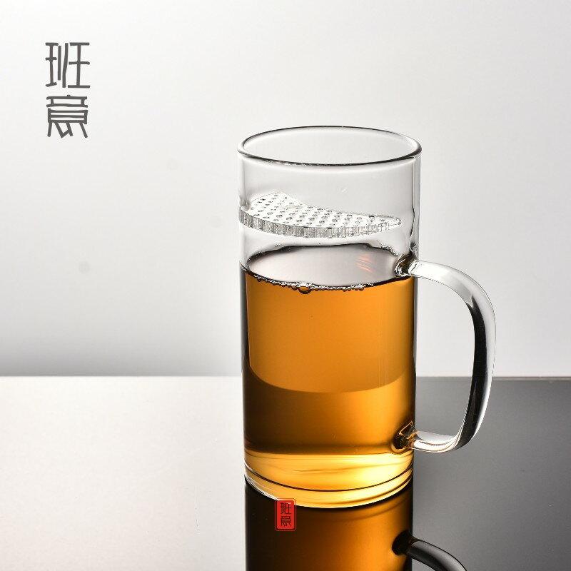 班意創意月牙濾網杯隨手杯過濾泡茶杯手柄防燙加厚耐熱玻璃杯1入