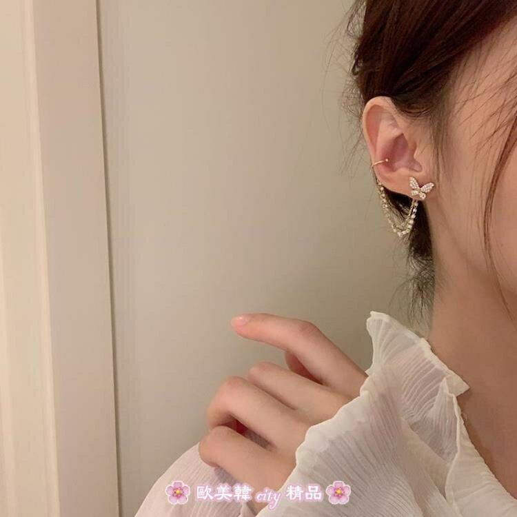 618限時搶購 耳環 蝴蝶耳釘女氣質韓國個性耳夾一體式超仙流蘇耳飾新款 - 歐美韓 8號時光