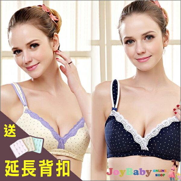 哺乳內衣 內衣 軟鋼圈 純棉蕾絲邊透氣軟鋼圈聚攏防下垂款~哺乳內衣 胸罩 哺乳衣~JoyB
