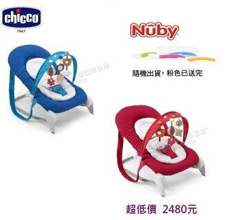 *美馨兒*義大利Chicco - Hoopla可攜式安撫搖椅/嬰兒床(二色可挑)2480元+贈Nuby 全矽膠湯匙(來電或來店另有贈)