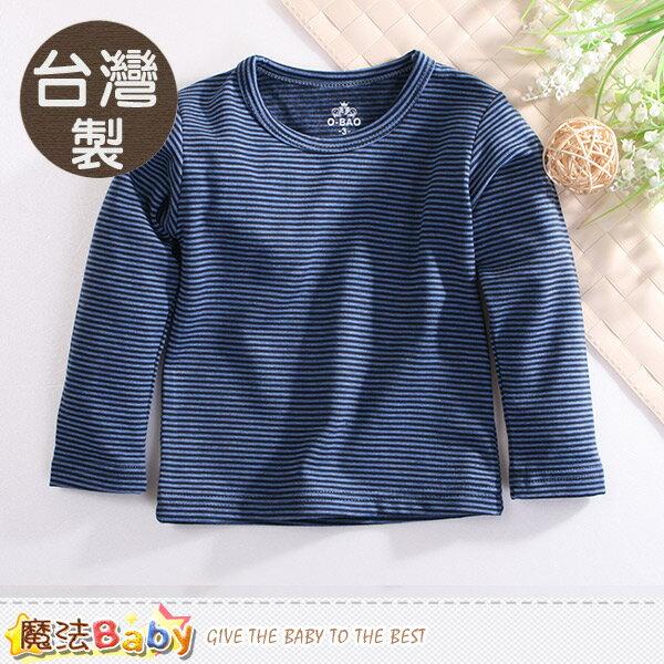 兒童發熱衣 台灣製保暖發熱內衣 魔法Baby~k60398