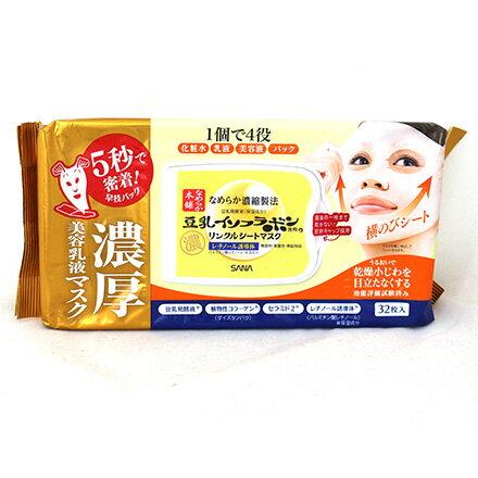 [敵富朗超市]SANA豆乳美肌緊緻潤澤面膜(32枚入)