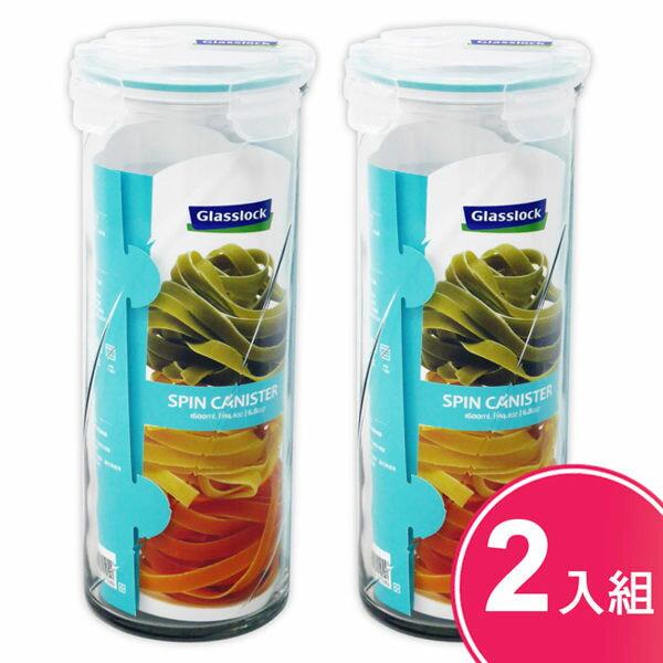 Glasslock多功能玻璃保鮮罐SP-1812*2入**免運費**