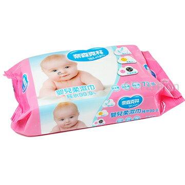 珍昕生活網:【珍昕】耐森克林嬰兒護膚柔濕巾