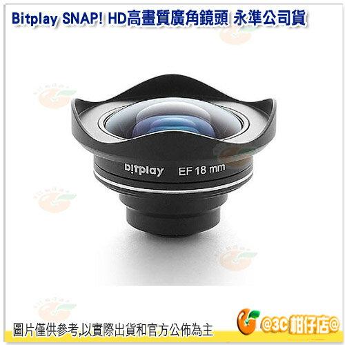 Bitplay SNAP! HD高畫質廣角鏡頭 永準公司貨 手機鏡頭 須搭配相機殼使用 iPhone 6 6s Plus