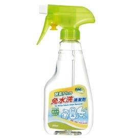 nac nac - 酵素 Plus 免水洗清潔劑 300ml