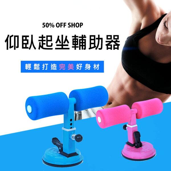 50%OFFSHOP家用便攜運動健身器材腹部多功能訓練器(送瑜珈墊)【AT036210SPO】