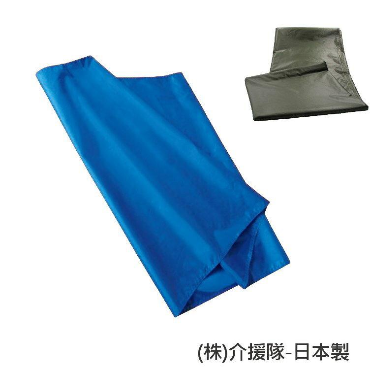 移位墊 - 醫用 手動 輕鬆移位 好滑動 日本製 [P0237]