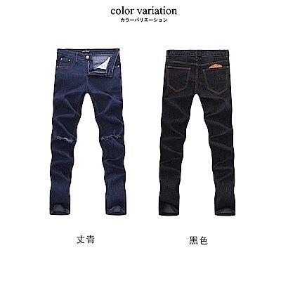 DITION 窄管牛仔褲 原色DENIM微刷破口袋皮革 彈力 合身 5