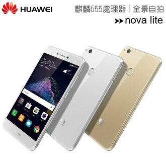 【3G/16G】華為HUAWEI nova lite八核心5.2吋1200萬相機/自拍美顏手機◆送GREAUDIO M3藍芽NFC/MP3/FM