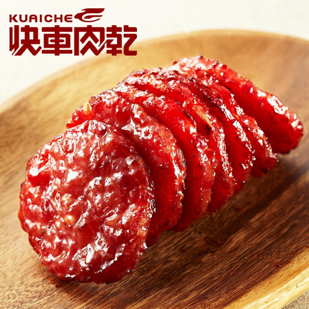 【快車肉乾】A28 月見炙燒豬肉乾(185g / 包)★1月限定全店699免運 0
