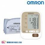 【來電享優惠】omron 歐姆龍 手臂式血壓計 JPN600