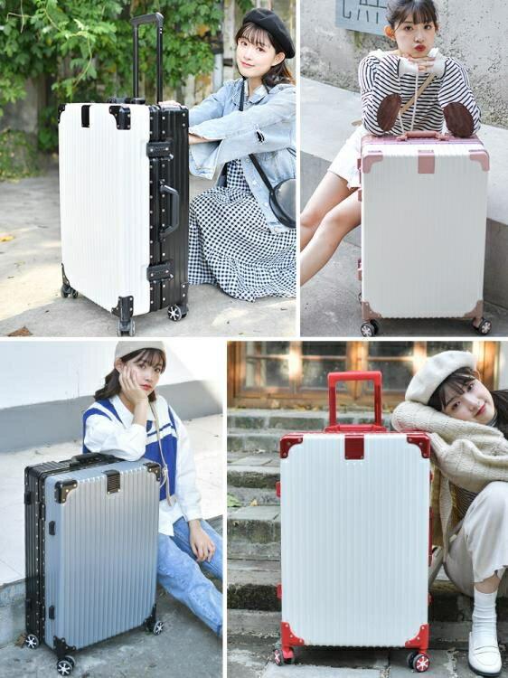 行李箱鋁框行李箱網紅女拉桿箱萬向輪20學生密碼箱24寸旅行箱韓版皮 娜娜小屋