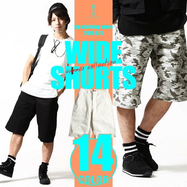 短褲 寬版短褲 五分褲