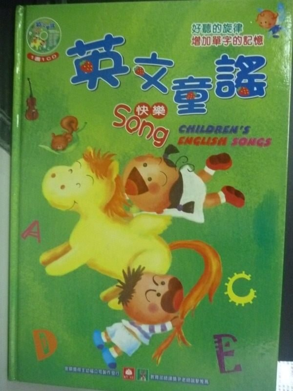 【書寶二手書T7/少年童書_YDG】英文童謠,快樂Song_幼福編輯部_附光碟